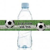 מדבקות לבקבוקים כדורגל