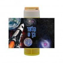 מדבקות לבועות סבון אבודים בחלל