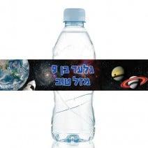 מדבקות לבקבוקים אבודים בחלל