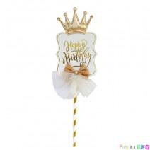טופר יומולדת מסגרת וכתר - לבן