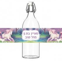 חבקים לבקבוקים חד קרן - חינמי